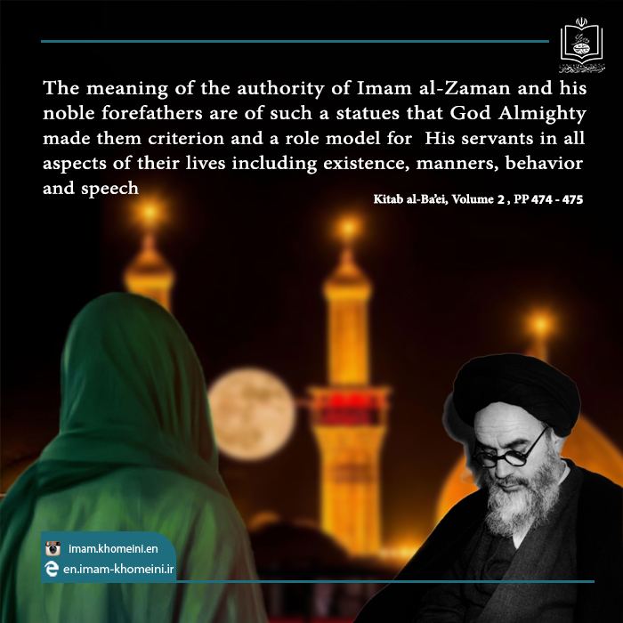Imam Mahdi, the Saviour in Imam Khomeini`s viewpoint