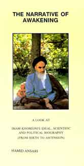 Imam Khomeinis ideological, intellectual and political Biography at a glance