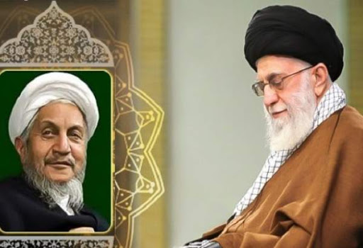 Leader issues message of condolence for passing of late Ayatollah Yusuf Saanei