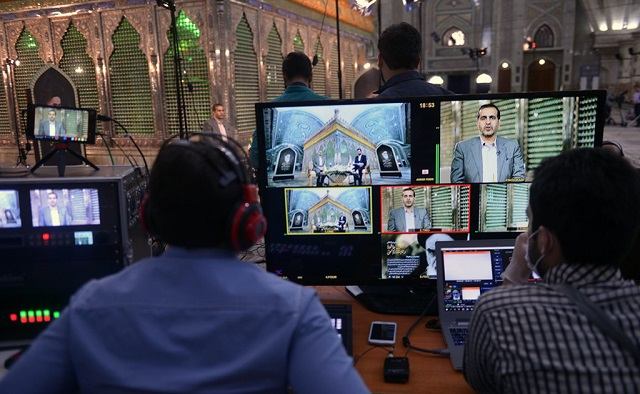 International virtual summit titled 'Ashura movement from viewpoint of Imam Khomeini' held on June 02, 2020