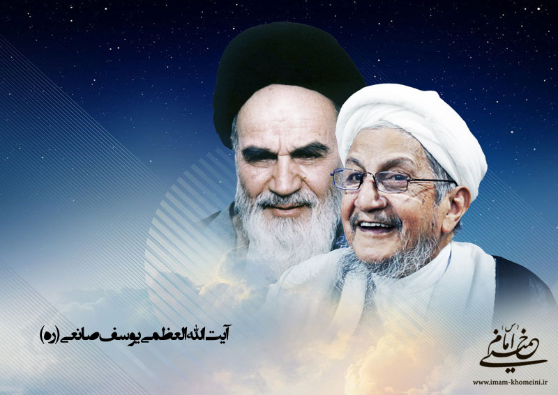 Seyyed Hassan Khomeini issues message of condolence for passing of late Ayatollah Yusuf Saanei