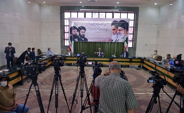 Special meeting on the eve of 31st passing anniversary of the founder of the Islamic Republic