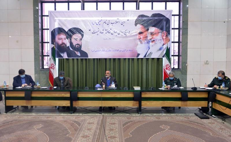 Second session of the Headquarters tasked with organizing 31st passing anniversary of Imam Khomeini