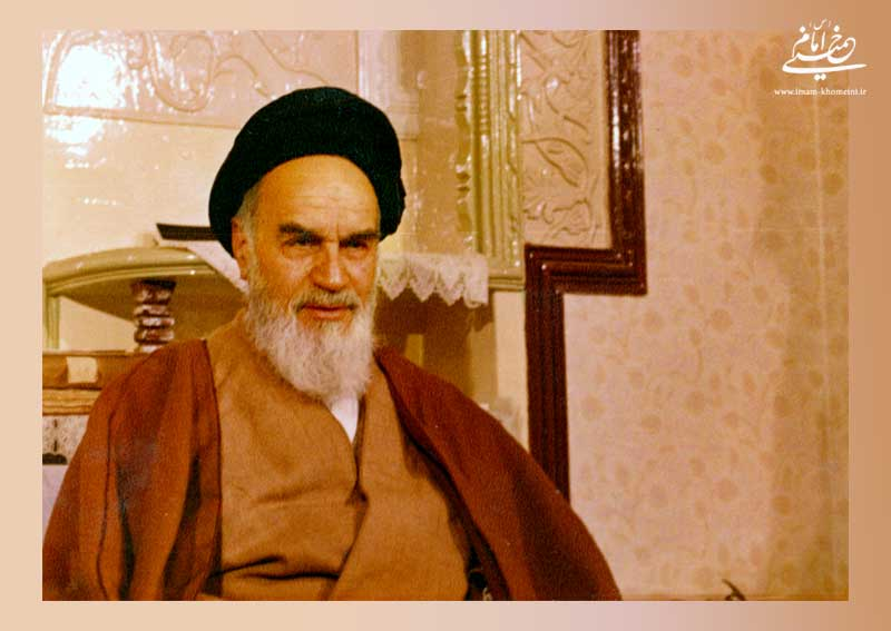 One of the moral maladies is maltreatment of other people, Imam Khomeini explained