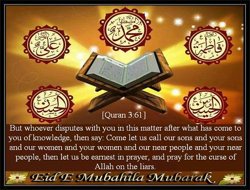 Al-Mubahila: the historical occasion of the triumphant victory of prophet, his dearest ones