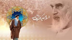 Divine legacy of Imam Khomeini