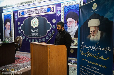 Photos: Memorial ceremony for late Ayatollah Taskhiri held by Ahlulbayt World Assembly
