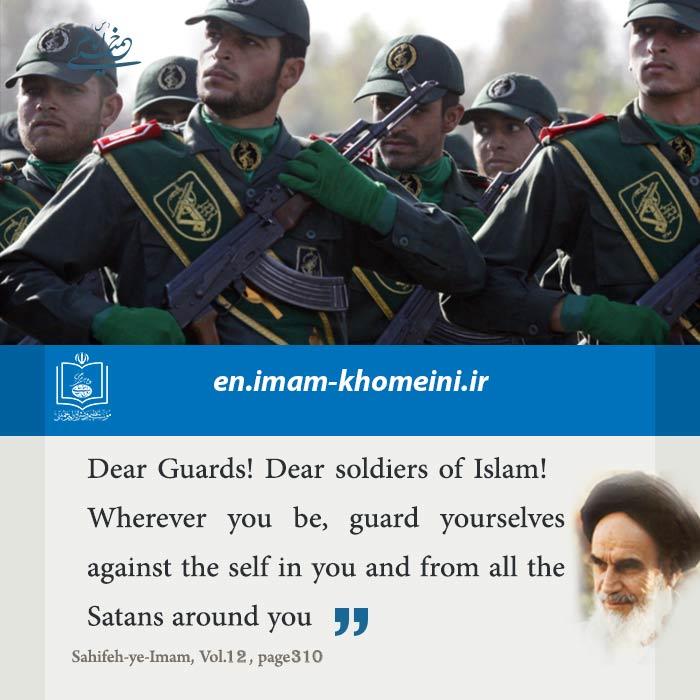 IRGC in Imam Khomeini`s quotes
