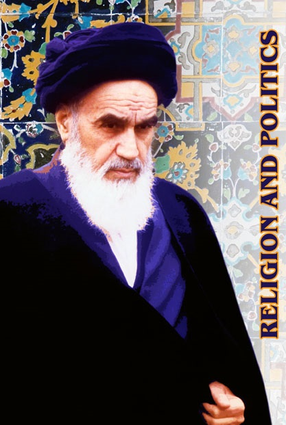 Imam Khomeini did not see politics as a tool for power
