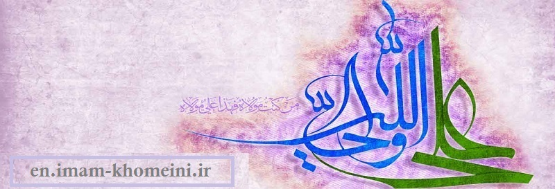 Imam Ali (PBUH) is the manifestation of all divine names and attributes.