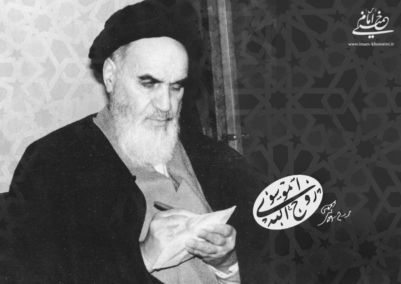 Nature commands man to be grateful to his benefactor, Imam Khomeini explained