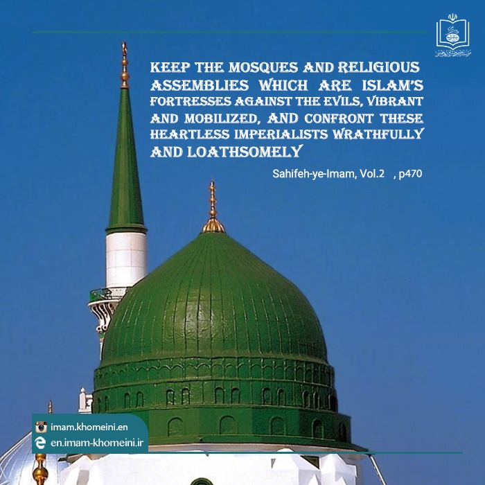Mosques in Imam Khomeini`s quotes