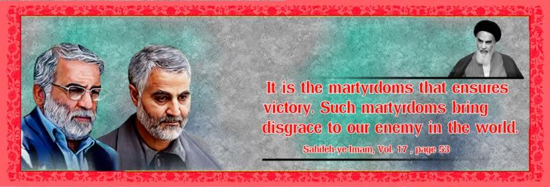 Imam Khomeini: Our goal is Islam, which cannot be assassinated.