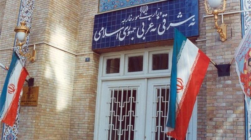 Iran condemns Bahrain's 'shameful' normalization deal with Israel