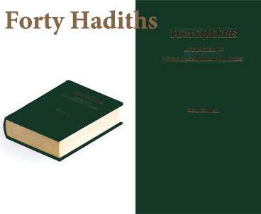 Imam Khomeini`s Forty Hadtih, a source of divine knowledge and wisdom