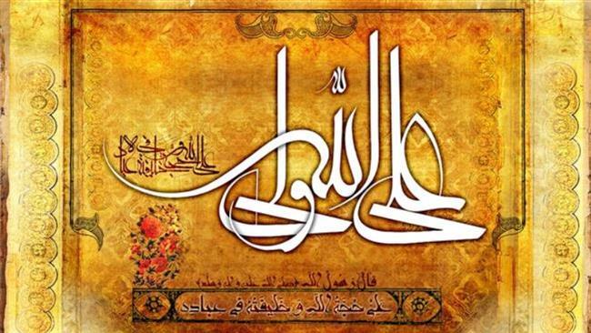 Believers worldwide celebrate Eid al-Ghadir