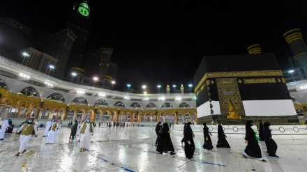 Scaled back Hajj pilgrimage begins amid Saudi restrictions