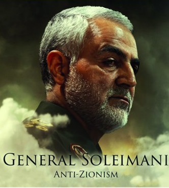 Gen. Soleimani's martyrdom will strengthen axis of resistance in region
