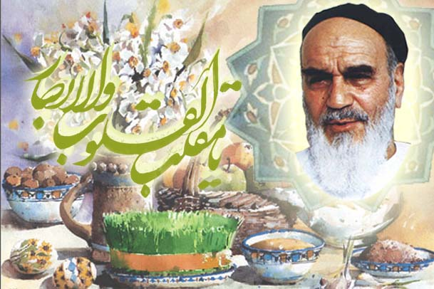 Imam used to issue guidelines about national issues on Nowruz