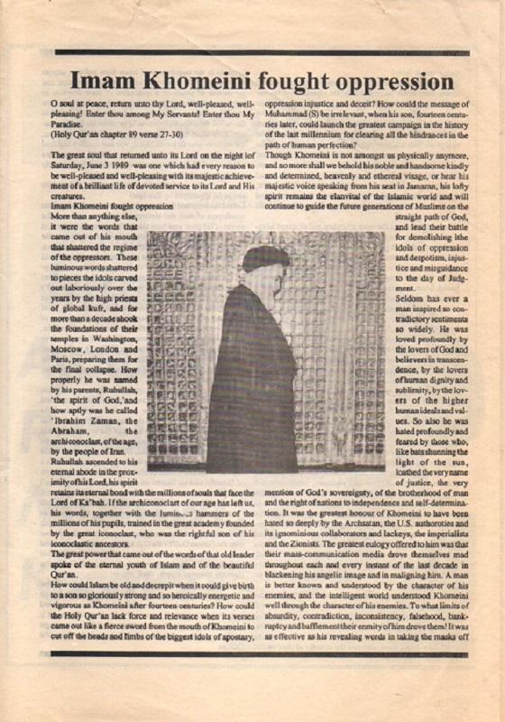 Imam Khomeini  fought oppression