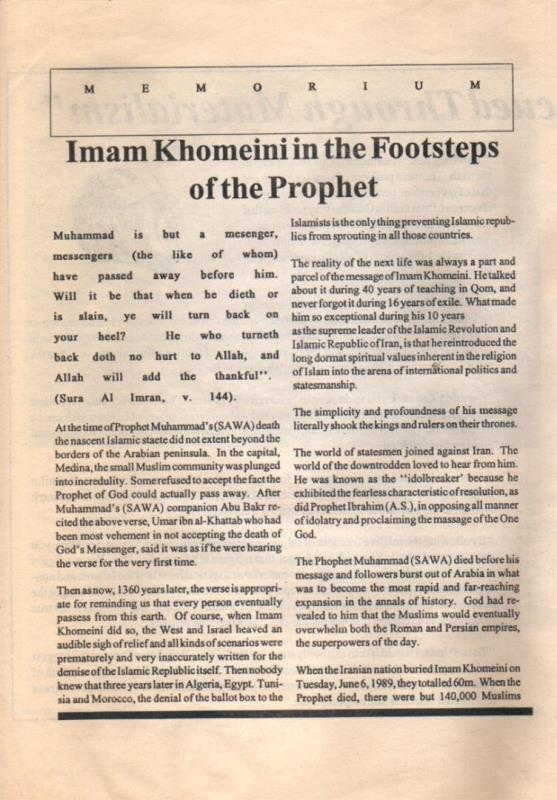 Imam Khomeini in the footsteps of the Prophet