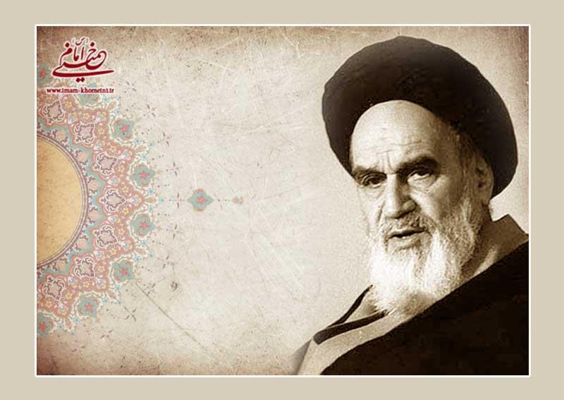 Imam Khomeini explained various aspects of freedom