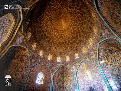 Imam Khomeini restored real status and grandeur o f mosques