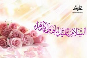 Imam Khomeini announced birthday Anniversary of Hadrat Fatimah Zahra (a) as Woman`s Day