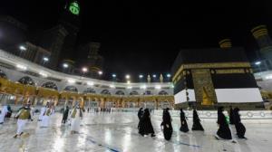 Scaled back Hajj pilgrimage begins amid Saudi restrictions