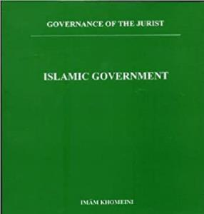 Imam Khomeini explained necessity for establishment of Islamic political power