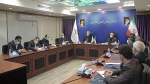 Iran to host Eurasia econ. meeting with eye on busting sanctions