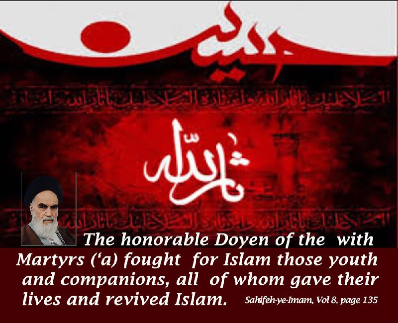 First sparks of Islamic Revolution were essentially lit in Muharram