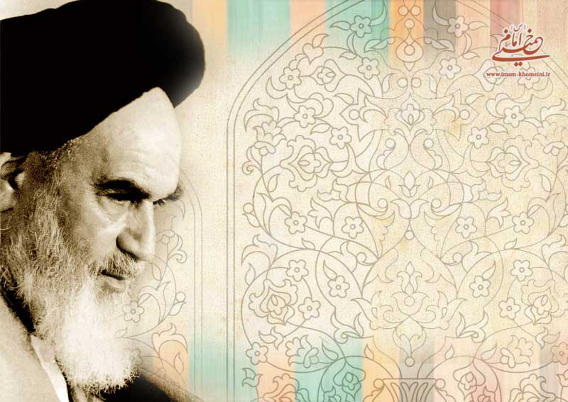Self-refinement will push away corruption and difficulties, Imam Khomeini explained
