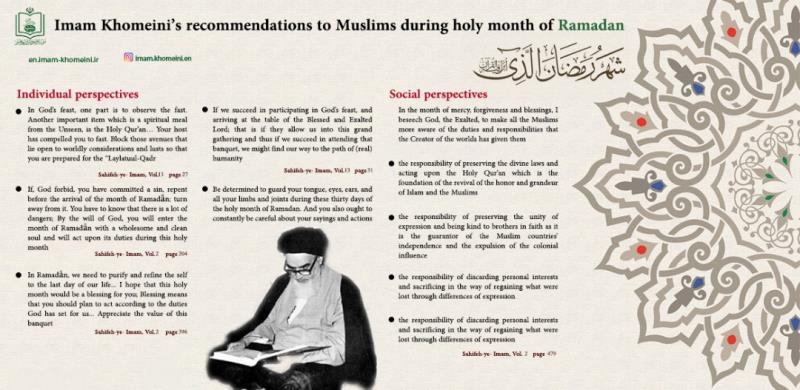 Imam Khomeini`s recommendations Muslims during holy month of Ramadan