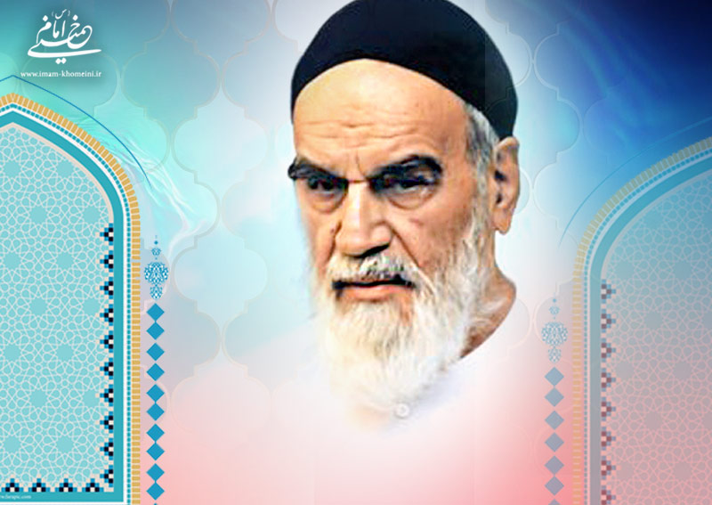 God will not leave you unpaid, Imam Khomeini advised faithful people