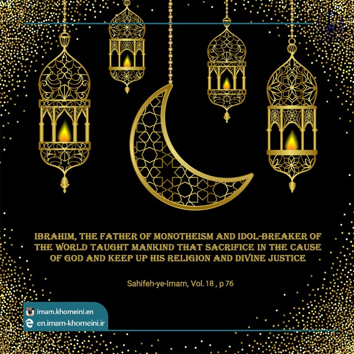Sacrifice (Qurban) feast in Imam Khomeini`s quotes