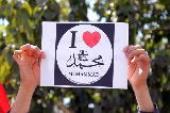 Massive rally in front of Imam's historic residence in Qom decries French magazine's blasphemous cartoons of Prophet of Islam