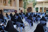 Mourning ceremony during Muharram at Imam's ancestral residence in Khomein