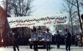 The world saw rallies and an unprecedented public support for the Islamic establishment in Iran