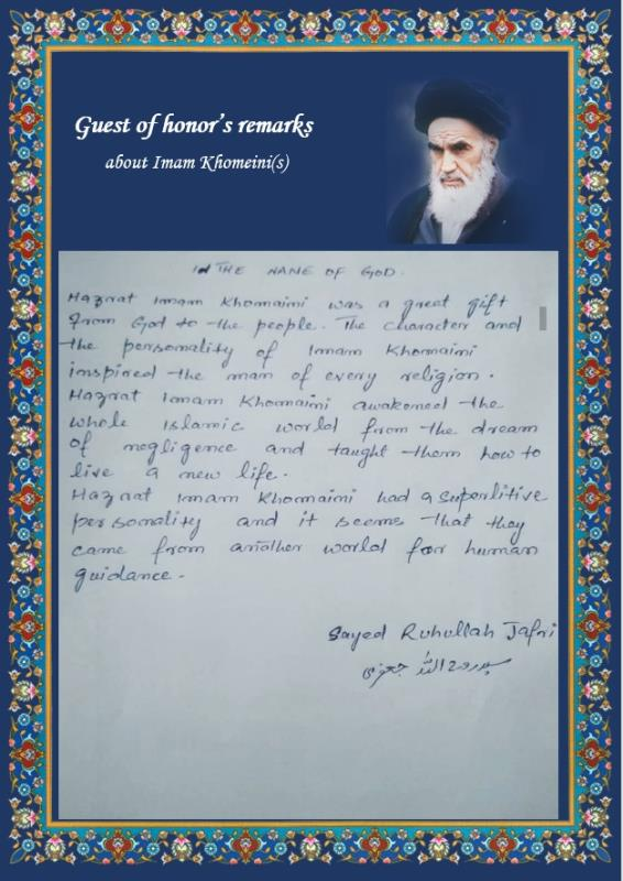 Imam Khomeini inspired the man of every religion