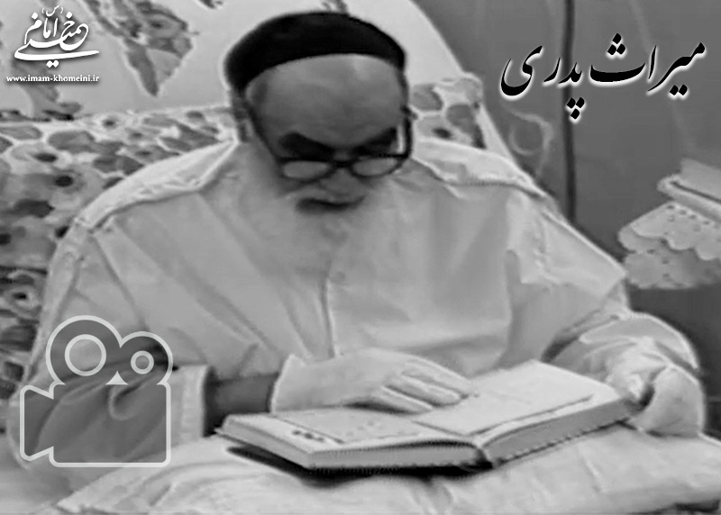 Seek refuge in God and turn back to Him, Imam Khomeini elucidated