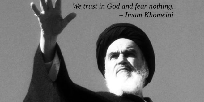 Our Revolution promotes monotheism, depends upon spirituality, Imam Khomeini explained