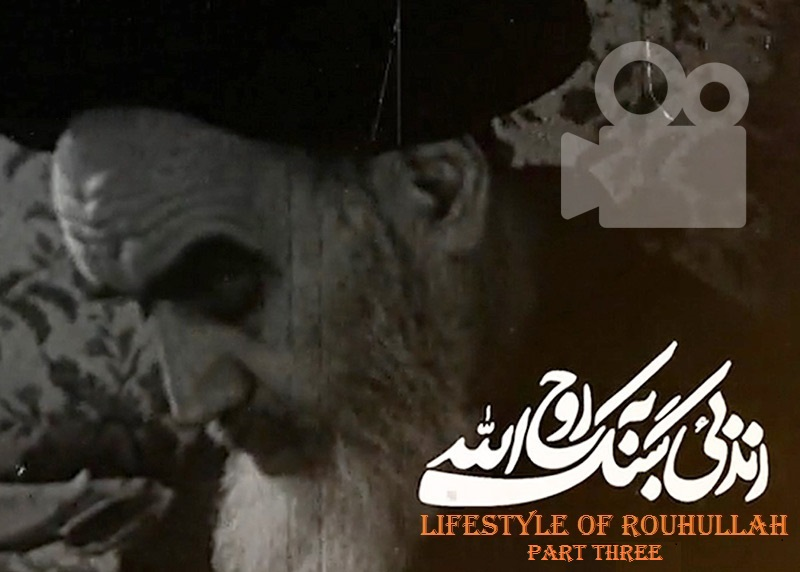 Memoirs about the presence of Imam Khomeini at the funeral in Najaf