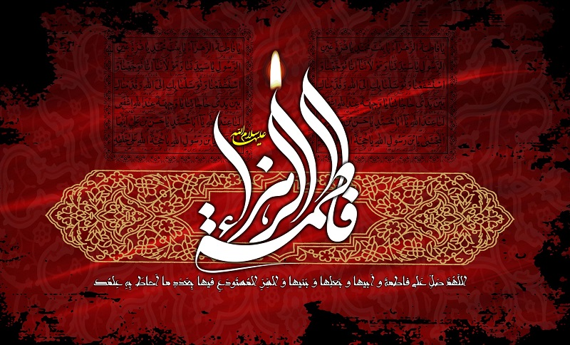 In mourning of the martyrdom of Hazrat Fatimah
