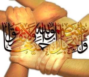 Imam Khomeini`s concept of unity strengthened Muslim Ummah worldwide