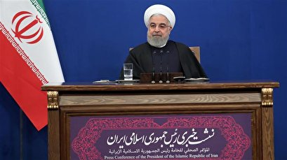 President Rouhani says US policy of `maximum pressure` on Iran failed to achieve goals
