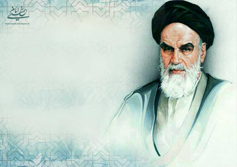 Imam Khomeini advised believers to be worthy in the eyes of God