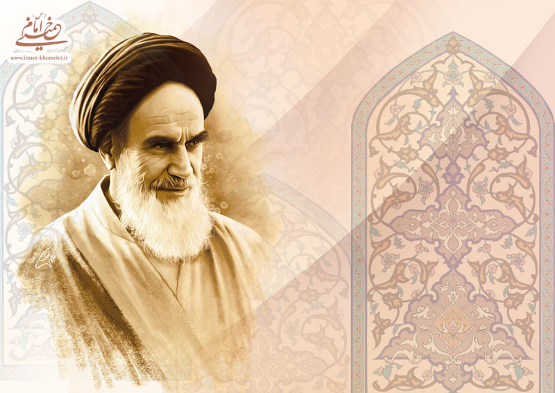 Imam Khomeini explained how God Almighty is the Most Merciful of the merciful