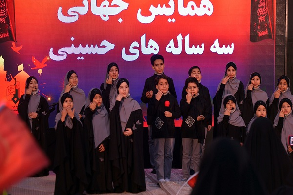 A summit of 3-year-old children organized at Imam Khomeini`s mausoleum