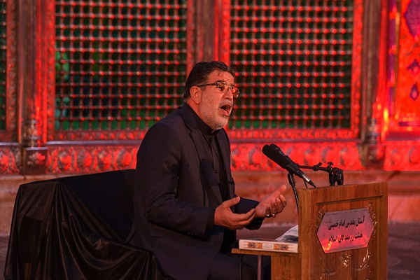 An online and virtual ceremony on 7th night of Muhrram held at Imam Khomeini's mausoleum